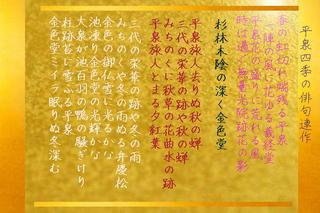 konjikiii123.jpg