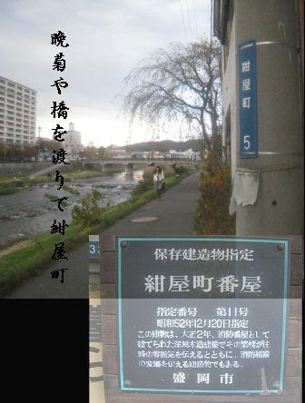 konyama1.jpg