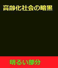 koureika33.jpg