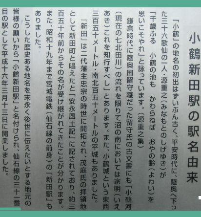 kozuruiwareee123.jpg