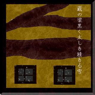 kuryuki1222.jpg