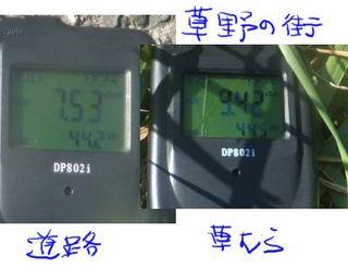 kusanomachi1.jpg