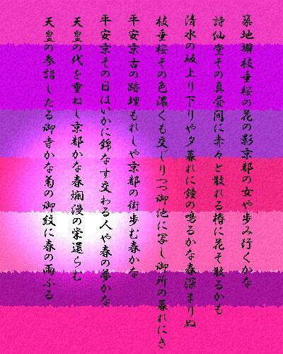 kyohama,oji1111.jpg