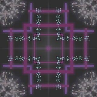kyounomachi1111111.jpg