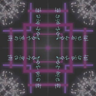 kyounomachi1111111-thumbnail2 (1).jpg