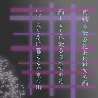 kyounomachi22222-thumbnail2.jpg