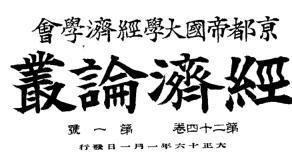 kyoyokezai11.jpg