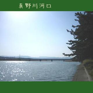 manogawakakou11111.jpg