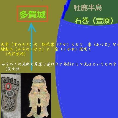manokayaharaa1234.jpg