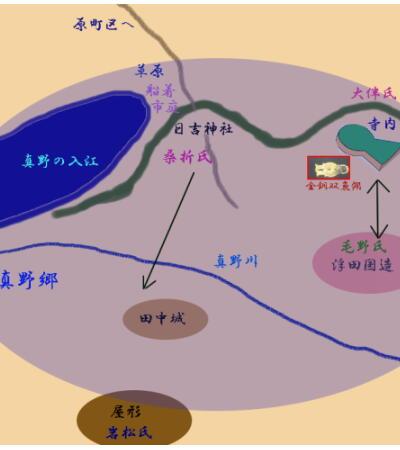 manozukaya1234.jpg