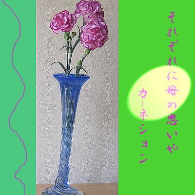 mathersdayori123.jpg
