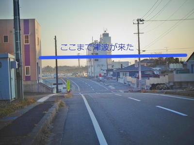 matukawatunami2222.jpg