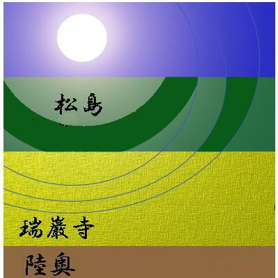 matushimakanshi12345.jpg