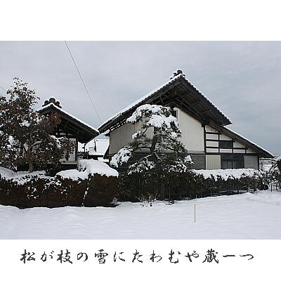 matuyukiii123.jpg