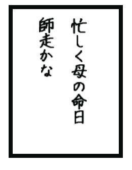 meinichiii111.jpg