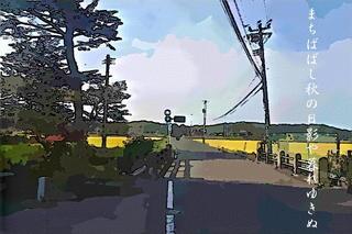minoyiiiiii123555_FotoSketcher.jpg