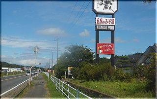 misonokura11.jpg