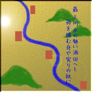 mogamigold1111.jpg