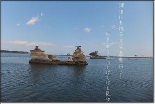 mojishima11111111.jpg
