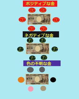 moneyvcccc122.jpg