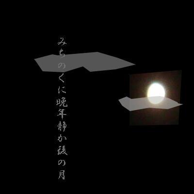 moonlate12.jpg