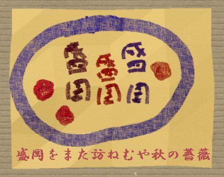 morijijiji123.jpg