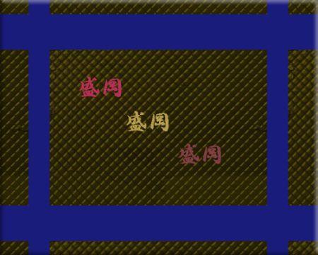 moriokaaamizu1.jpg
