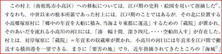 murakami111.JPG