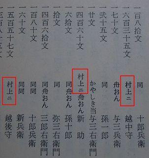 murakamiiii1.jpg