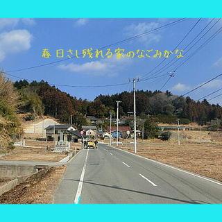 nagomiii11.jpg