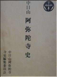 nakameyama1.jpg