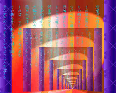 naramiyako111.jpg