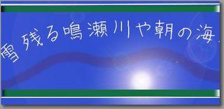 narusekawaaaa1111.jpg