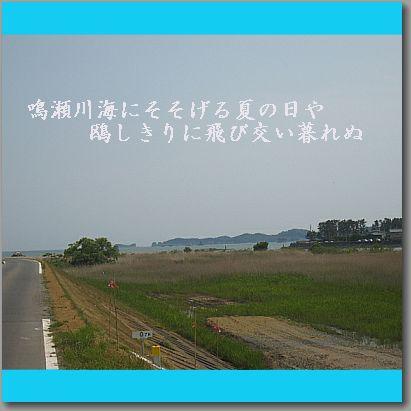 naruseriver123.jpg