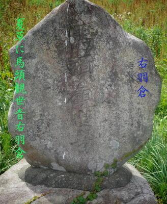 natukusahi111.jpg