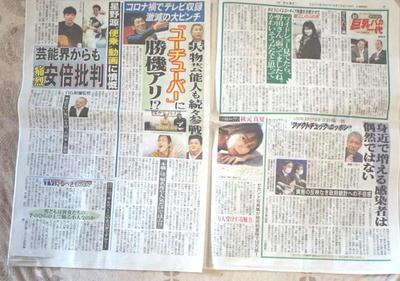 newslink111.jpg