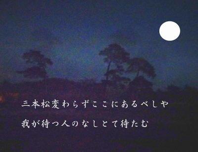 nightmatu11.jpg
