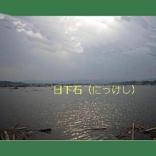 nikkeshi1111.jpg
