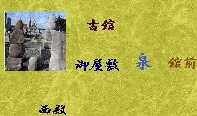 nishidonooo11.jpg