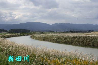 nitagawaa12.jpg