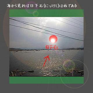 nnnkeshi11111.jpg