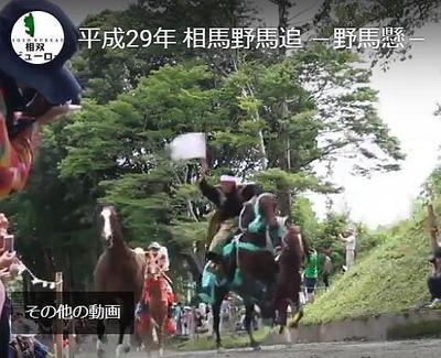 nomakake1.jpg