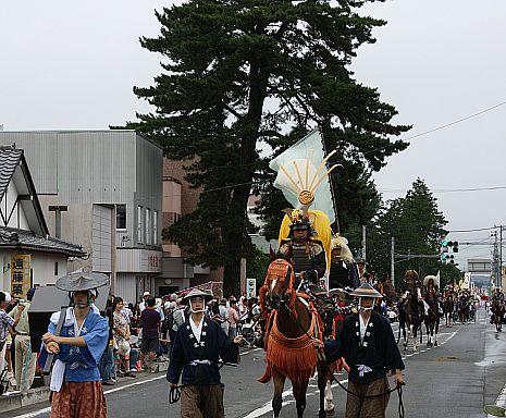 nomataishouu123.jpg
