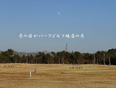 nooomoonn1.jpg