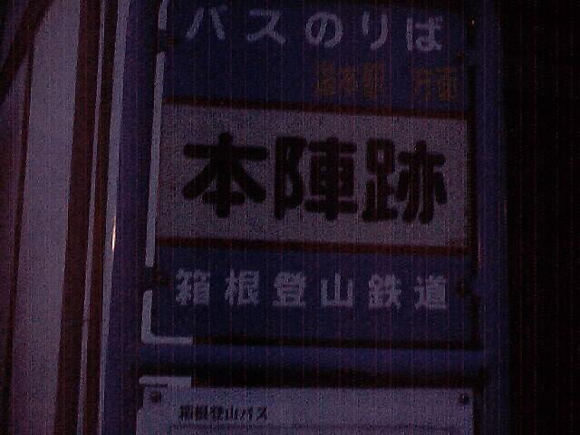 note2basu_0035.jpg