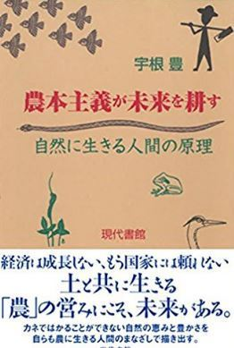 nowhonshugi111.JPG