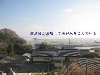 obamasakakudaru2.jpg