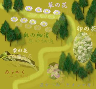 okunohodomichihana1.jpg