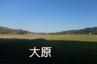 ooharaview1.jpg