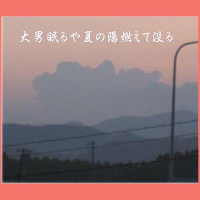 oootokokumo1.jpg